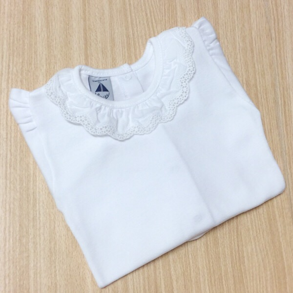 Babidu Crochet Lace Frill Collar Vest, White