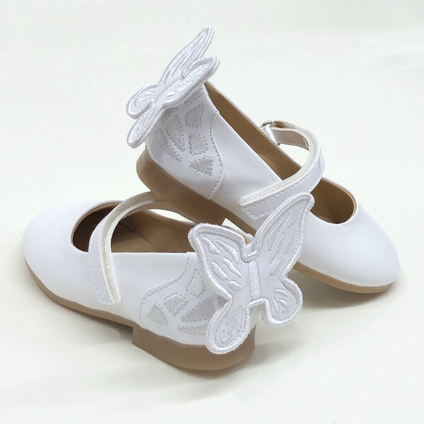 Caramelo Kids Butterfly Pumps, White
