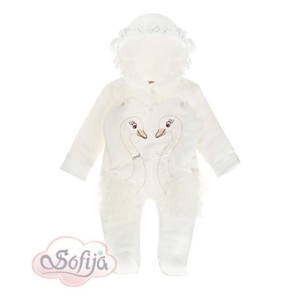 Sofija Cream Swan Pram Suit
